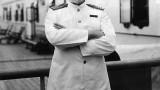 Le commandant Smith